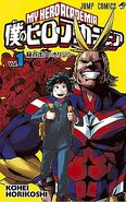 230px-Boku no Hero Academia tom1