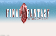 TitleScreen-discovery-secondversion