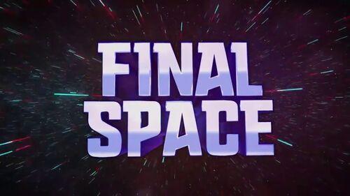 Крайний космос вики