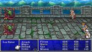 FFII PSP Toad Status