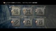 FFXII-HD-Licence-Board-Menu