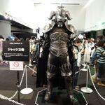 Gabranth's Armor display.jpg