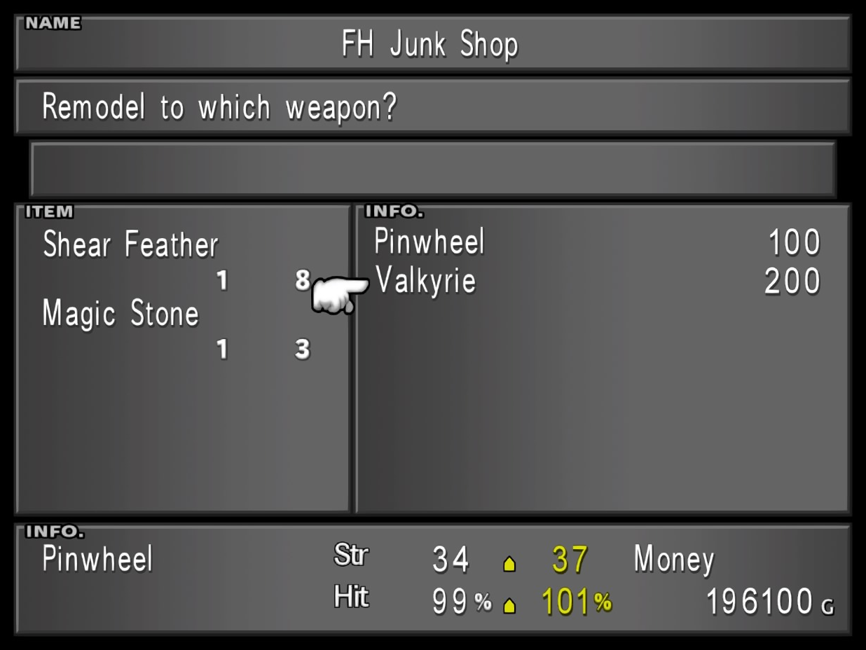 Junk Shop Menu from FFVIII Remastered.png