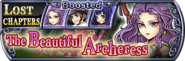 Maria Lost Chapter banner GL from DFFOO