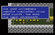 FFRK Castle Sasune JP FFIII