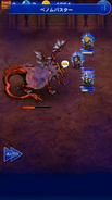 FFRK Venom Buster