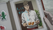 Lovers Notebook - Ignis Pastries