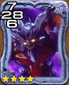 506b Diabolos (JP)