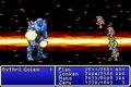 FFII Ultima3 GBA