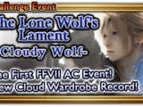 The Lone Wolf's Lament - Cloudy Wolf