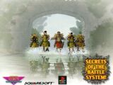 Final Fantasy Tactics: Prima's Official Strategy Guide