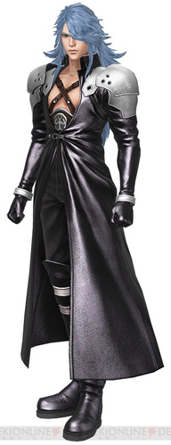 GS2 Sephiroth.png