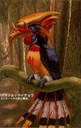 Early X Bird2