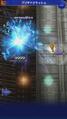 FFRK Blizzard Crash