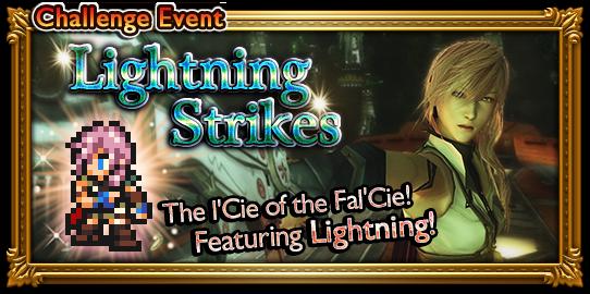 Lightning Strikes (Record Keeper)