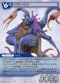 Kraken2 TCG