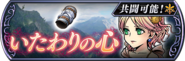 Lenna Event banner JP from DFFOO