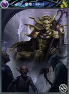 Mobius Emperor FFII