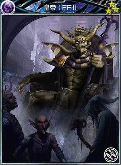 Mobius Emperor FFII.png