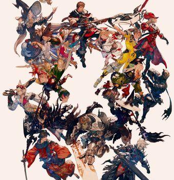 Disciplines Final Fantasy Wiki Fandom