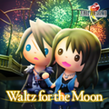 TFFAC Song Icon FFVIII- Waltz for the Moon (JP)