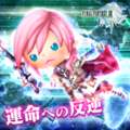 TFFAC Song Icon FFXIII- Defiers of Fate (JP)