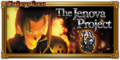 FFRK The Jenova Project Banner