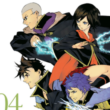 FFT0 Gaiden Four Champions 6.png