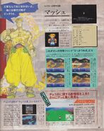 FFVI - Marukatsu Super Famicom 04