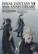 Final Fantasy VII 10th Anniversary Ultimania Revised Edition cover