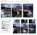 LRXIII PSN Cards