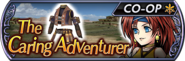 Lion Event banner GL from DFFOO
