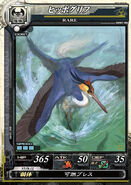 LoV Hippogriff