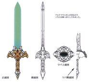 Excalibur II FFIX Art