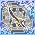 FFAB Dragon Slayer SSR+