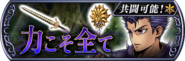 Leon Event banner JP from DFFOO