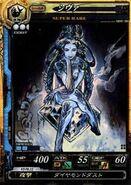 LoV Shiva