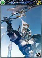 MFF War God Odin - Warrior