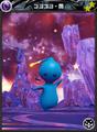 Mobius - Dark PuPu R2 Ability Card