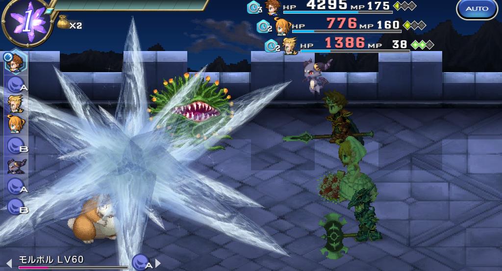 Eft (Final Fantasy XI)