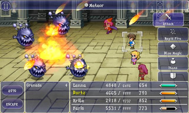 Meteora (Final Fantasy V)