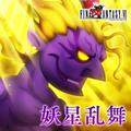 TFFAC Song Icon FFVI- Dancing Mad (JP)