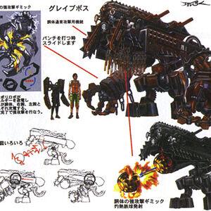 Dreadnought Art FFXIII.jpg