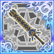 FFAB Ultima Blade SSR+
