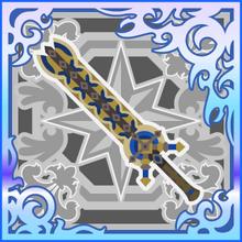 FFAB Ultima Blade SSR+.png