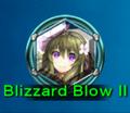 FFDII Medusa Blizzard Blow II icon
