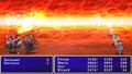 FFII PSP Ultima3