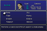FFVI GBA Abilities Menu 6