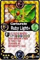 RubyLight plus