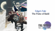TAY PSP Edge's Tale End